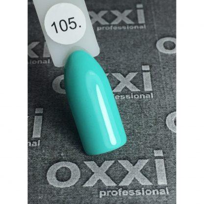 Гель лак Oxxi ,10 мл №105