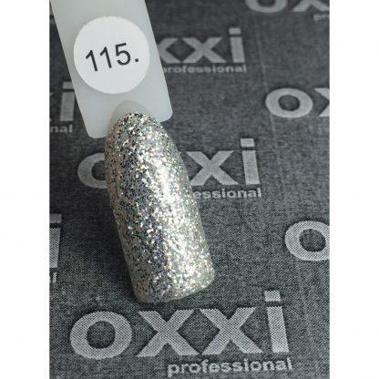 Гель лак Oxxi ,10 мл №115