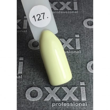 Гель лак Oxxi ,10 мл №127