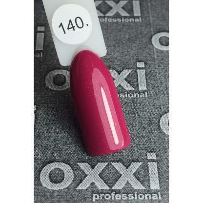 Гель лак Oxxi ,10 мл №140