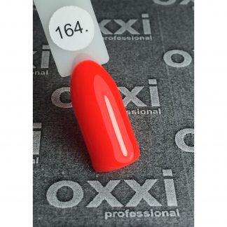Гель лак Oxxi ,10 мл №164