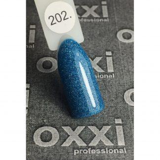 Гель лак Oxxi ,10 мл №202