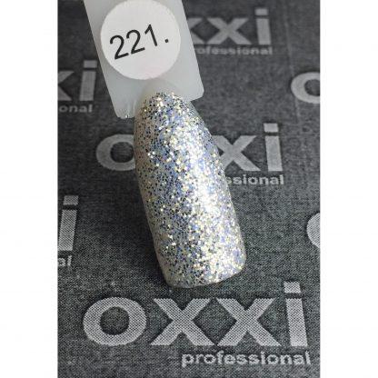 Гель лак Oxxi ,10 мл №221