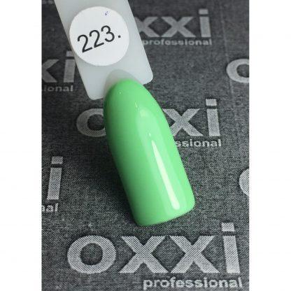Гель лак Oxxi ,10 мл №223