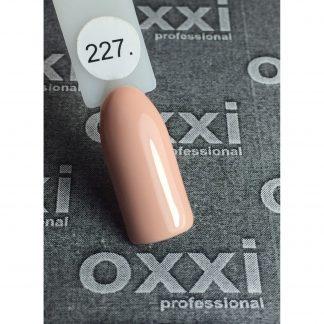 Гель лак Oxxi ,10 мл №227