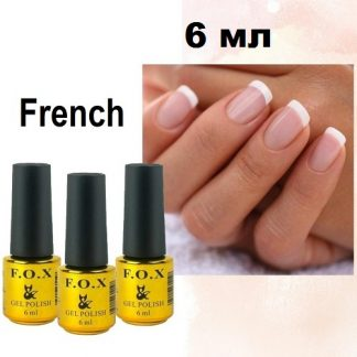 Гель-лаки FOX French 6 ml