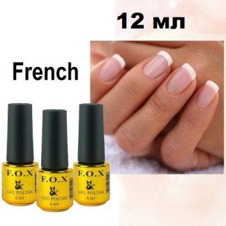 Гель-лаки FOX French 12 ml