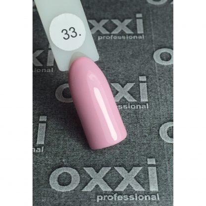 Гель лак Oxxi ,10 мл №033