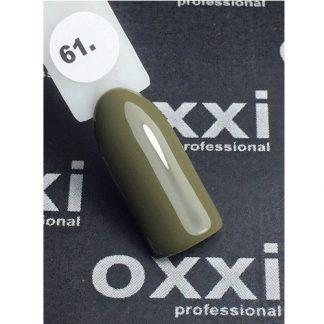 Гель лак Oxxi ,10 мл №061