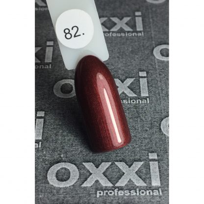Гель лак Oxxi ,10 мл №082