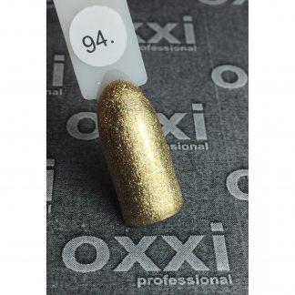 Гель лак Oxxi ,10 мл №094