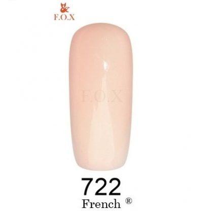 Гель-лак FOX French № 722, 12мл