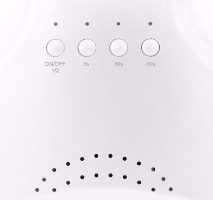 Профессиональная LED-лампа SUN One 48 Вт