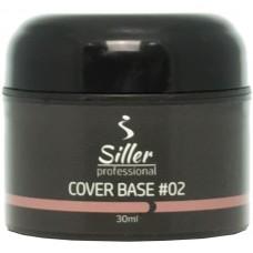 База камуфлирующая Siller Cover Base № 02, 30 мл