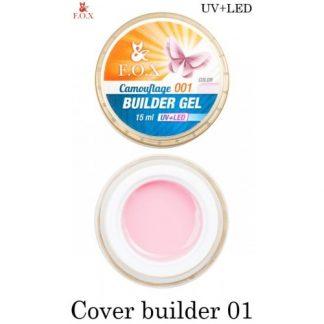 Гель камуфлирующий FOX Cover (camouflage) builder gel 01, 15 мл