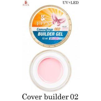 Гель камуфлирующий FOX Cover (camouflage) builder gel 02, 15 мл