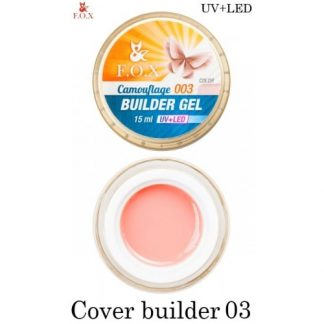 Гель камуфлирующий FOX Cover (camouflage) builder gel 03, 15 мл