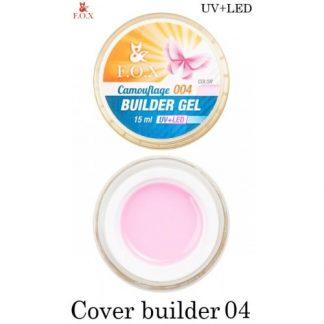 Гель камуфлирующий FOX Cover (camouflage) builder gel 04, 15 мл
