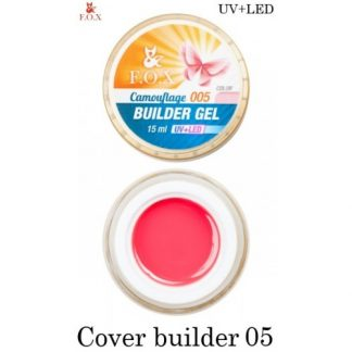 Гель камуфлирующий FOX Cover (camouflage) builder gel 05, 15 мл