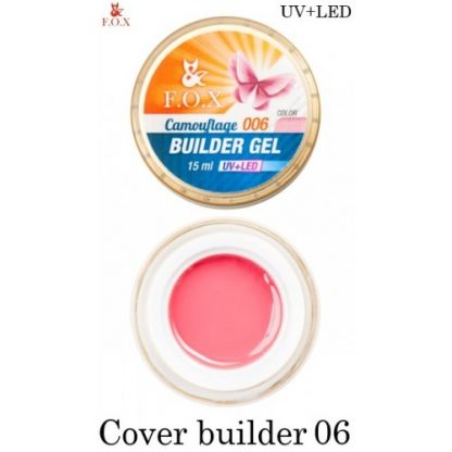 Гель камуфлирующий FOX Cover (camouflage) builder gel 06, 15 мл