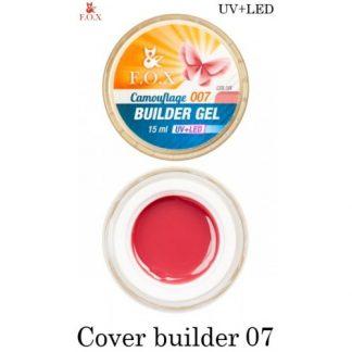 Гель камуфлирующий FOX Cover (camouflage) builder gel 07, 15 мл