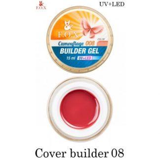 Гель камуфлирующий FOX Cover (camouflage) builder gel 08, 15 мл