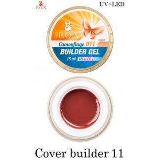Гель камуфлирующий FOX Cover (camouflage) builder gel 11, 15 мл