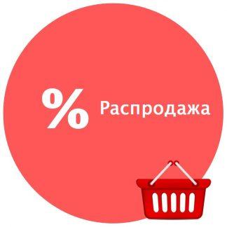 Акции и скидки %