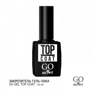 Топ для гель-лака GO Active UV Gel Top Coat, 10 мл