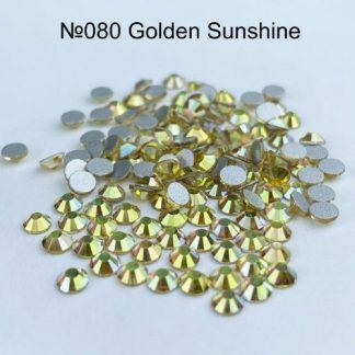 Стразы для ногтей SS3, 100 шт №080 Golden sunshine