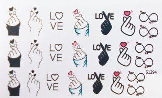 Слайдер для дизайна ногтей S1294 корейский знак любви