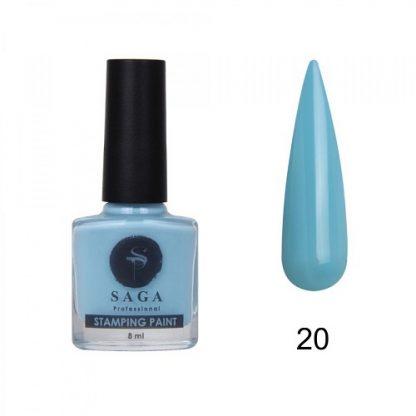 Лак для стемпинга Saga голубой №20, 8 мл
