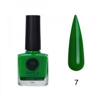 Лак для стемпинга Saga зеленый №7, 8 мл