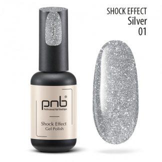 Светоотражающий гель лак PNB Shock Effect № 01, 8 мл