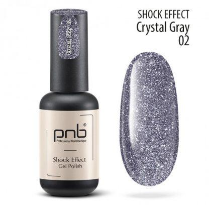 Светоотражающий гель лак PNB Shock Effect № 02, 8 мл