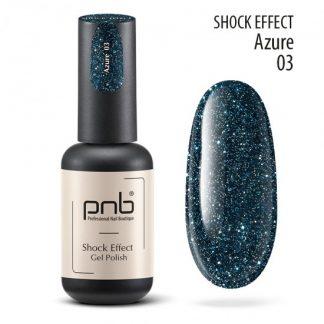 Светоотражающий гель лак PNB Shock Effect № 03, 8 мл