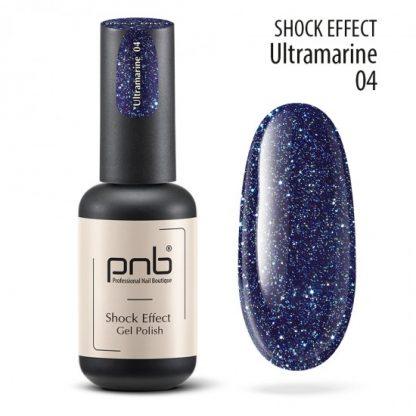 Светоотражающий гель лак PNB Shock Effect № 04, 8 мл