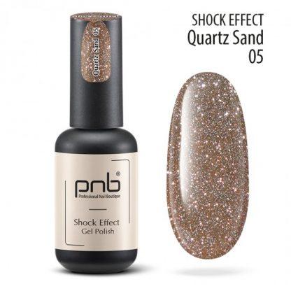 Светоотражающий гель лак PNB Shock Effect № 05, 8 мл