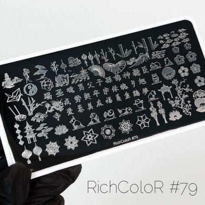 Пластина для стемпинга RR 79