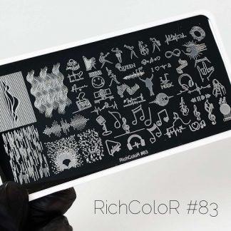 Пластина для стемпинга RR 83